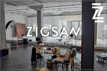 zigsaw_top_41