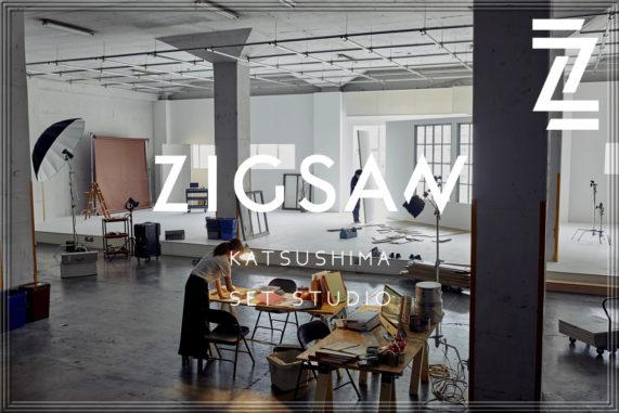 zigsaw_top_51