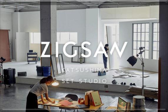 zigsaw
